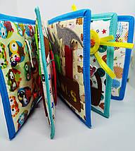 Развивающая Mягкая Книжка из Фетра, Мягкая текстильная книжка handmade (RB01046), фото 3