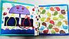 Развивающая Mягкая Книжка из Фетра, Мягкая текстильная книжка handmade (RB01046), фото 4