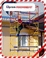 Вышка тура строительная передвижная рабочая высота до 4,8 м
