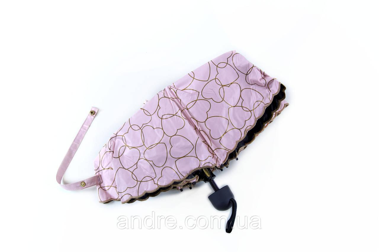Зонт женский складной миниатюрный