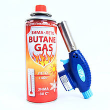 Газова пальник з п'єзопідпалом + балон
