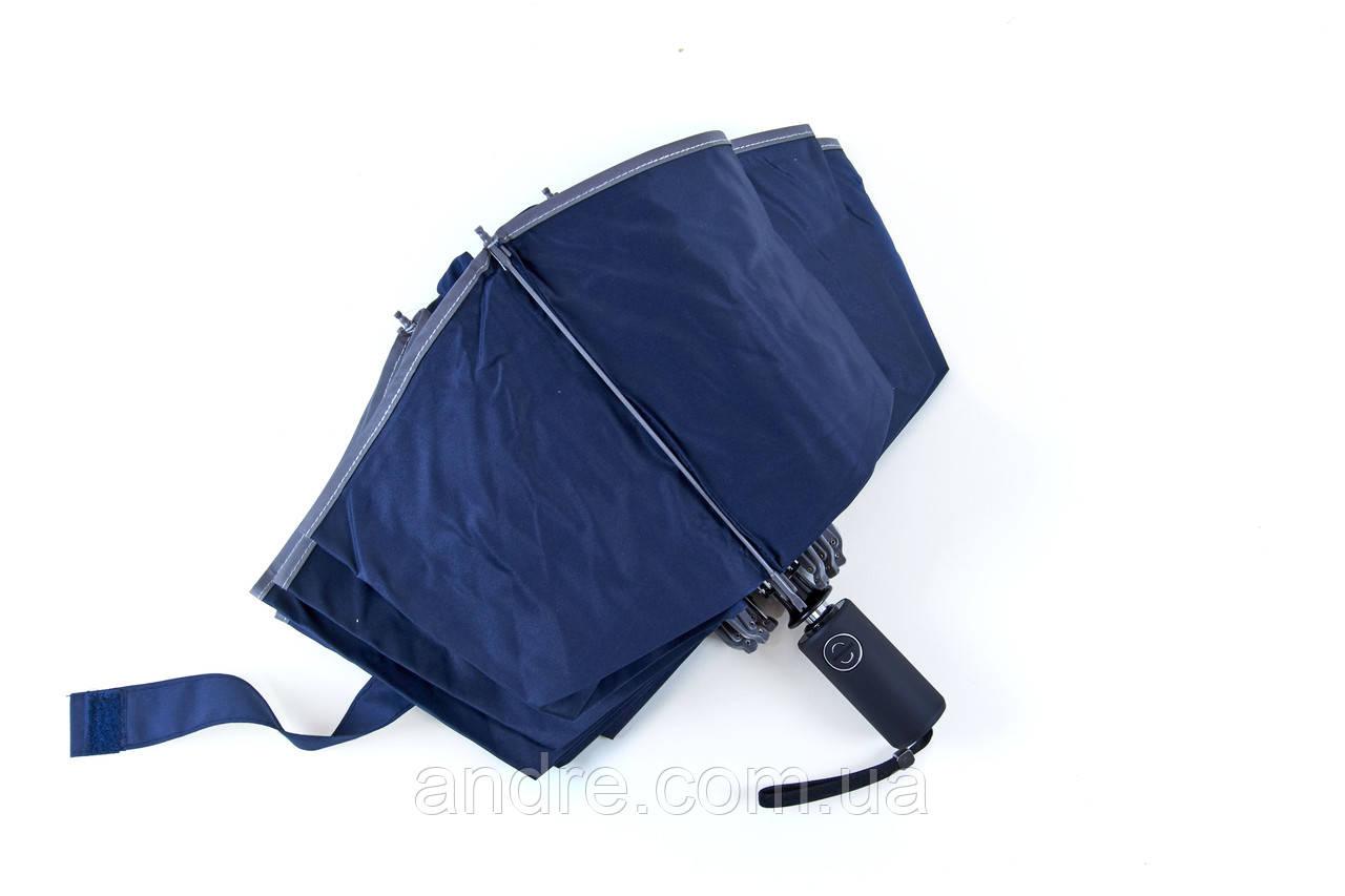 Зонт женский однотонный выворотного механизма синий