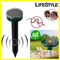 Отпугиватель грызунов Mouse expeller solar / Садовый отпугиватель кротов и мышей