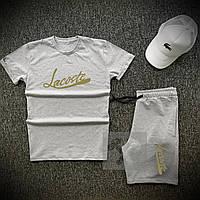 Комплект Футболка + Шорты Lacoste x grey мужские   спортивный костюм летний, фото 1