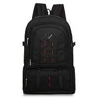 Рюкзак большой с дополнительным объемом (СТ-101)