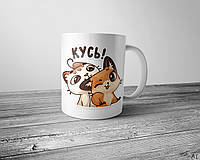 Чашка с фото и надписью для любимого - Кусь