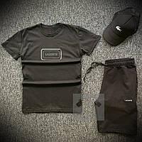 Комплект Футболка + Шорты Lacoste x black мужские | спортивный костюм летний, фото 1