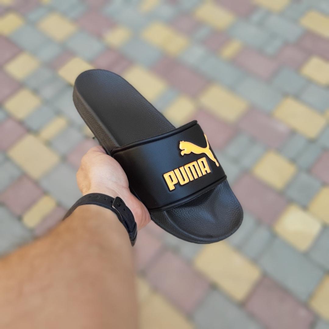 """Сланці Puma """"Чорні"""""""
