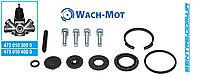 WT/SWSK.36.2 Ремкомплект крана 4750103000 / 4750104000 Wach-Mot