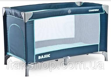 Кровать-манеж Caretero Basic Детская кровать (Синий)