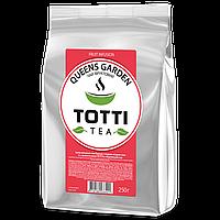 Чай рассыпной Totti  Королівський Сад 250г