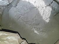 Железный трифолин, фото 1