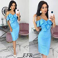 Платье женское летнее цвет голубой