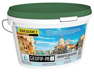Покриття GEOFIP-PB4 для захисту бетону 20 кг (PB4)