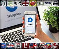 Найкращі телеграм канали для вивчення англійської мови.