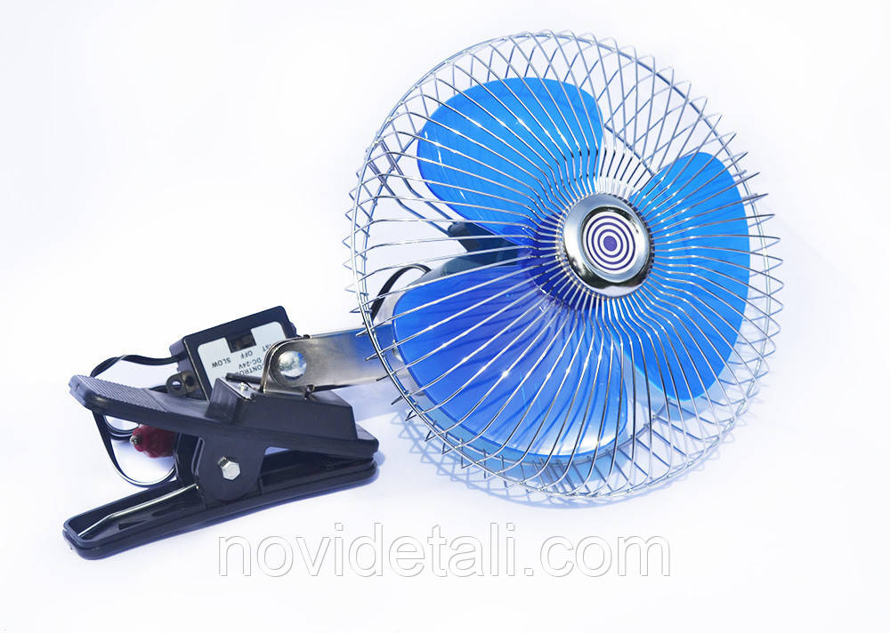 Вентилятор автомобільний 8 дюймів, з перемикачем (прищепка), 24В