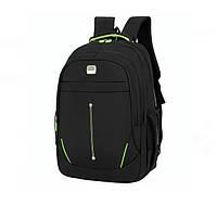 Рюкзак вместительный (СР-1113), фото 1
