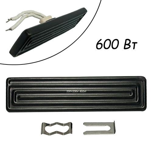 Нагрівач керамічний 600Вт для ІК паяльної станції BGA, нижній