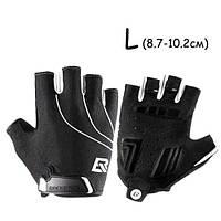 Перчатки велосипедные без пальцев гелиевые L, 8.7-10.2см, RockBros S107