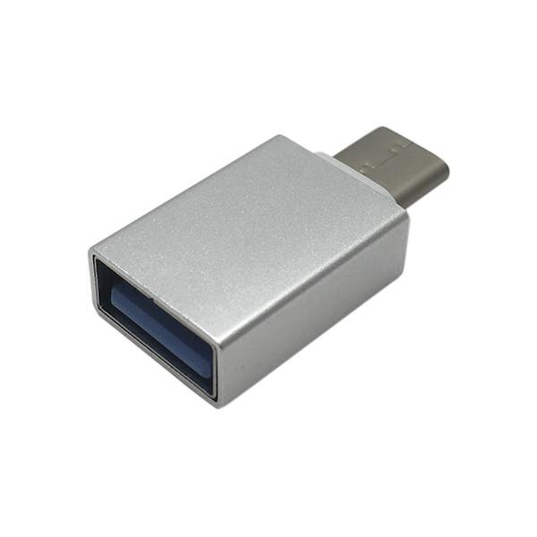 Переходник OTG Type-C на USB 3.0 (silver)