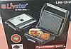 Гриль тостер Livstar LSU-1210 прижимной контактный с регулировкой температуры   Электрогриль бутербродница, фото 3