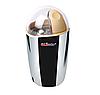 Кофемолка Livstar LSU-1194 | измельчитель кофе Ливстар | аппарат для помола кофе Ливстар