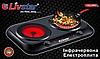 Електроплита Livstar LSU-1180 інфрачервона   Плита електрична настільна Ливстар, фото 2