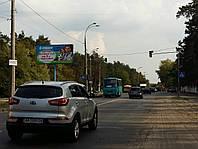 Реклама на бордах,Дарницкий район