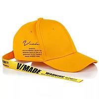 Кепка бейсболка Vmade Желтая, Унисекс, фото 1