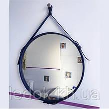 Круглое зеркало на ремне