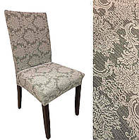 Чехол на стул универсальный Жаккард Светло серый Karna Турция 50193