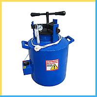 Автоклав Синий электрический маленький (0,5л-12 шт. 1л-5 шт)