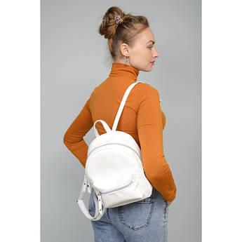 Женский маленький рюкзак белый