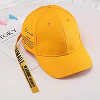 Кепка бейсболка Vmade Желтая 2, Унисекс, фото 1