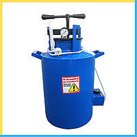 Автоклав синий электрический большой бытовой (0,5 л-20 шт. 1л.-12 шт.)