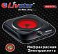 Електроплита Livstar LSU-1179 інфрачервона | Плита електрична настільна Ливстар, фото 3