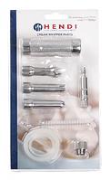 Запасные части для сифона для сливок Profi Line Hendi