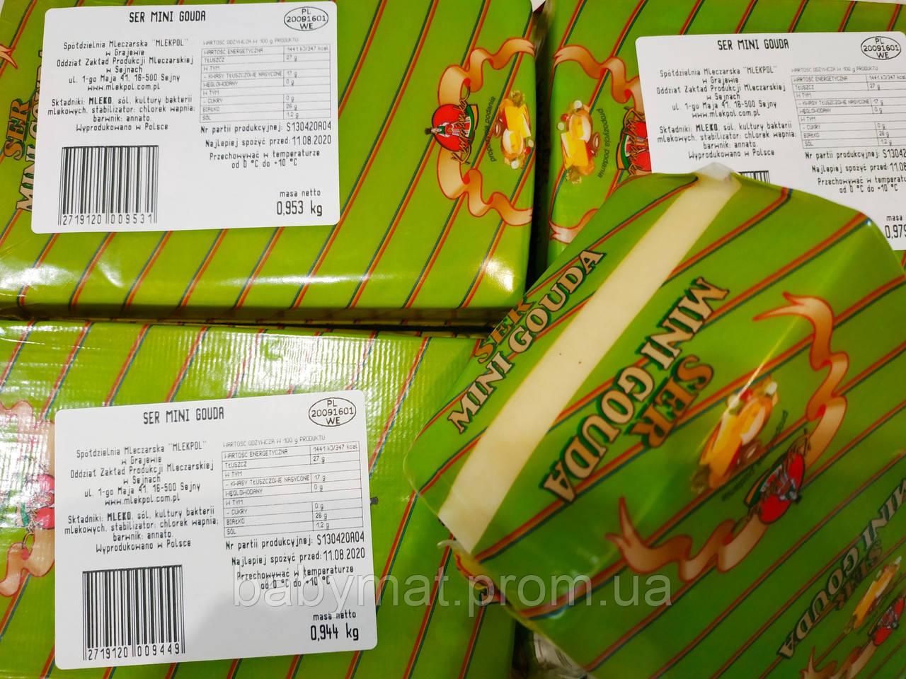 Сыр Гауда Ser mini Gouda Mlekpol 1 кг