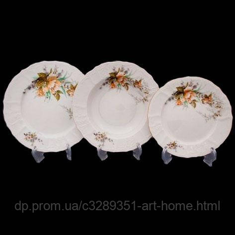 Набор тарелок 18 предметов Bernadotte Осенний букет Thun Z02-3011-18-Ч