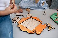 Сортер пазл дикие животные 20*20см развивающие игрушки для малышей