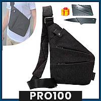 Мужская сумка мессенджер Cross Body + Нож кредитка в Подарок!