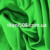 Трикотаж, Віскоза (Зелений )