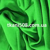 Трикотаж Вискоза (Зелёный )