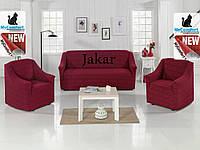 Чехол на диван и два кресла. Бордовый