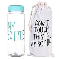 Бутылка для воды My Bottle в чехле Blue #D/S