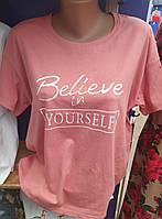 Женская красивая футболка большого размера в принт