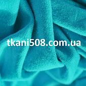 Трикотаж Вискоза (Голубая Бирюза)
