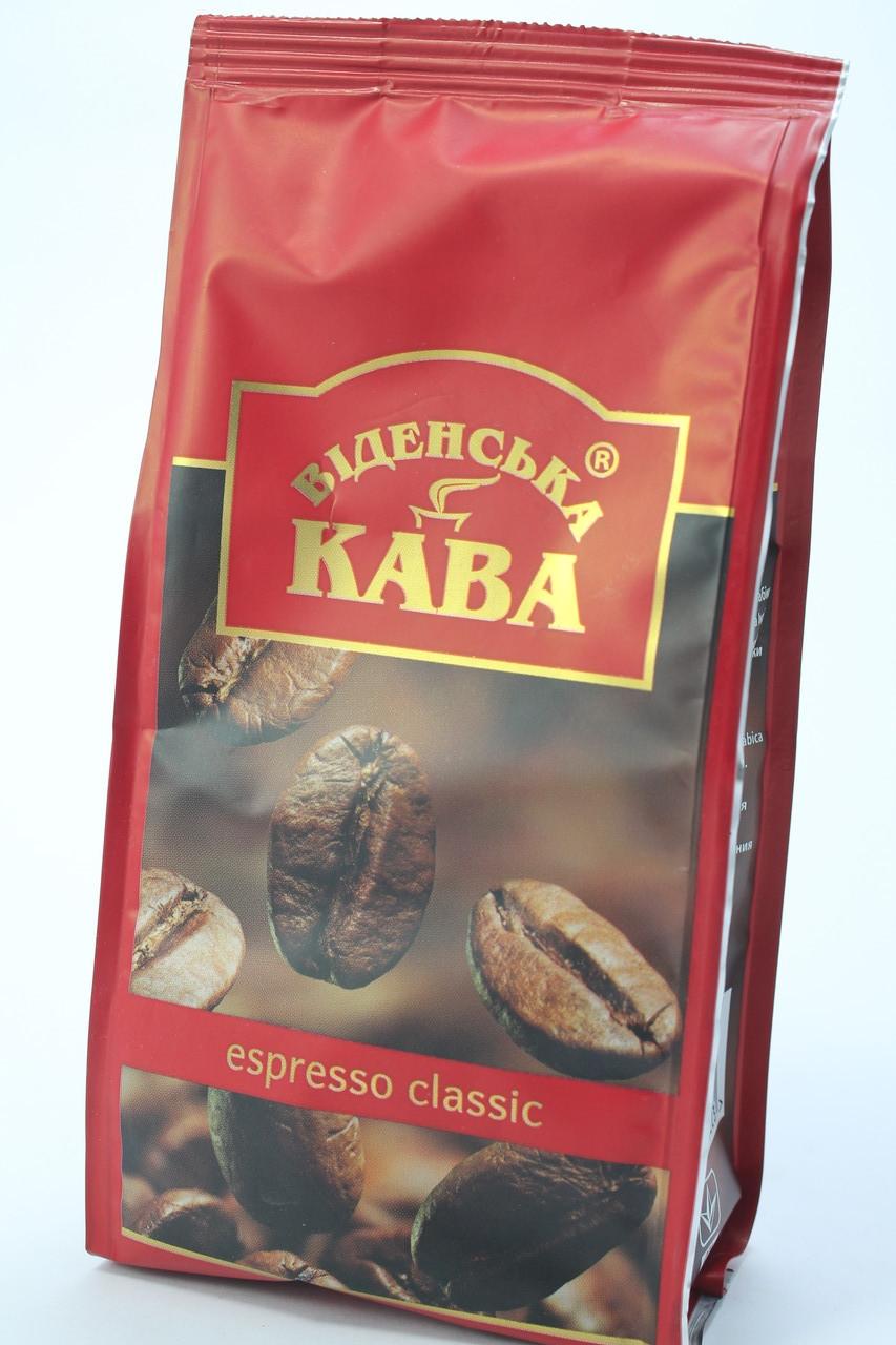 Молотый кофе Віденська Кава Espresso Classic 250 грам Украина
