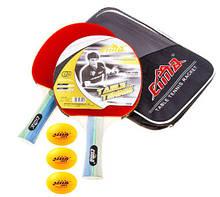 Набір для настільного тенісу Cima 2 ракетки 3 кульки (CM700-2)