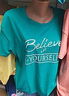 Женская красивая футболка большого размера в принт голубой